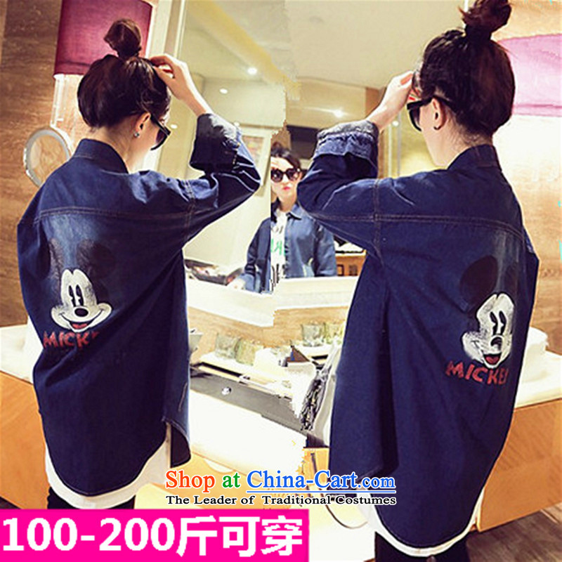 2015 Spring and Fall new Korean version of large numbers of ladies relaxd thick MM thick, Hin students shirts, blouses thick sister thin in the long load cowboy jacket coat autumn dark blue L
