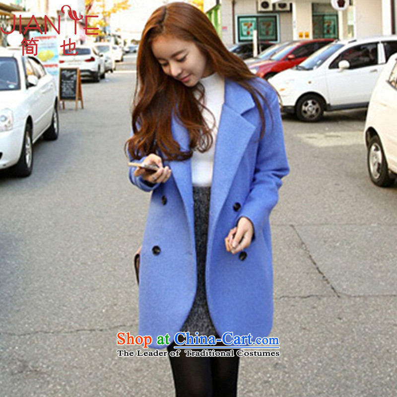 Jane can also fall and winter 2015 new Korean girls coats wool? long_? sub jacket BlueM