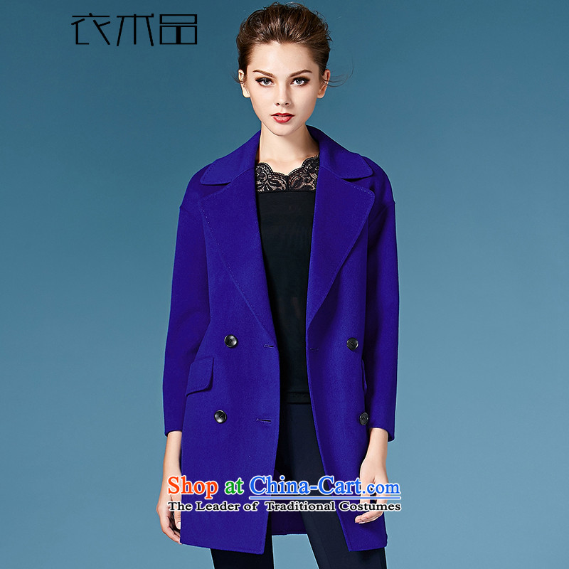 Yi Art 2015 autumn and winter new two-sided cashmere overcoat jacket in gross? long hair? coats female western sapphire blueL