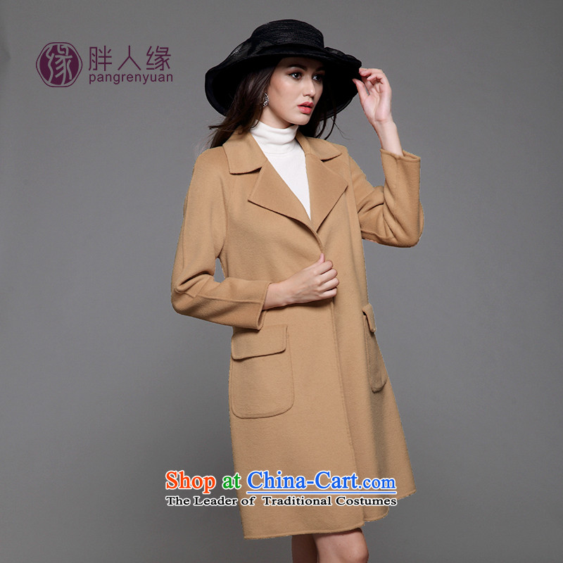Thick trailing edge of autumn and winter 2015 New Ultra Stylish large two-sided Cashmere wool coat should be jacket m andphotographed the 20 days 5XL Shipment