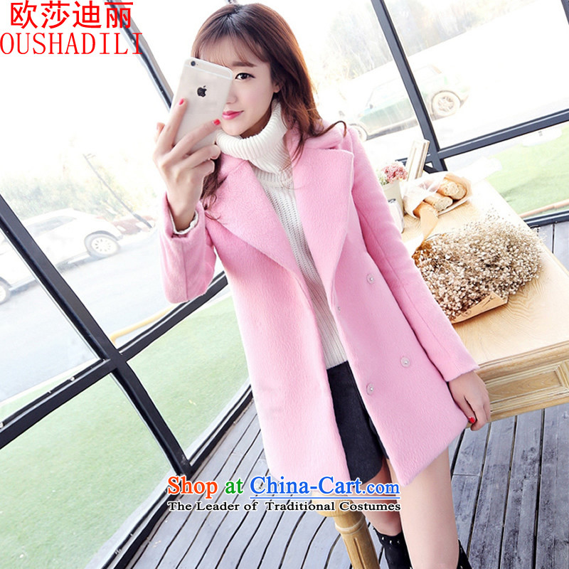 The OSCE's Lai2015 Elizabeth autumn and winter new Korean version of long coats Cocoon)?-pink a gross pink female jacket?S