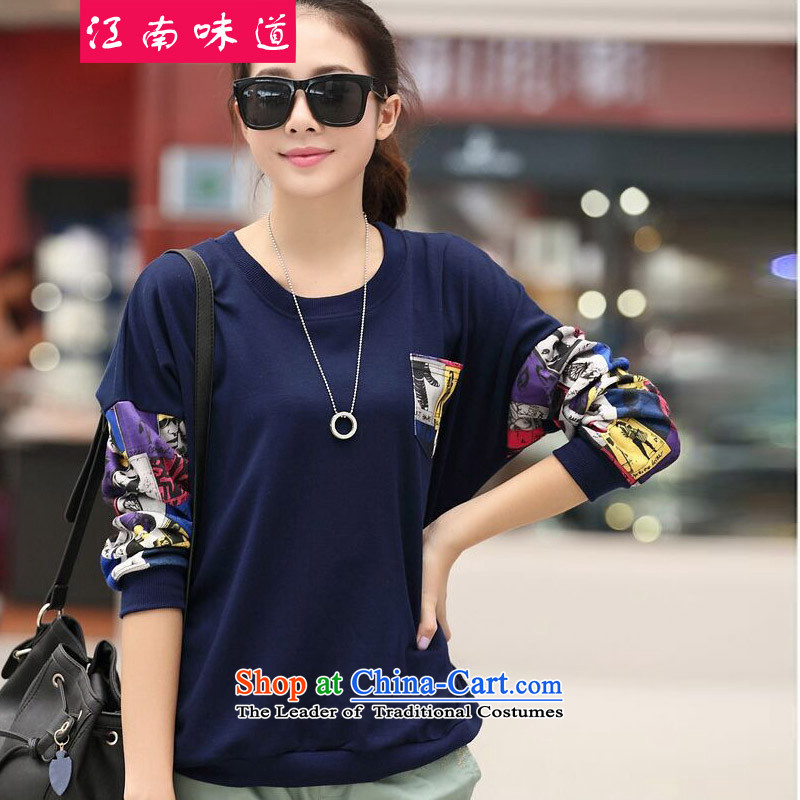 Gangnam-gu� 2015 new large taste code women fall_winter collections to increase the burden of Europe and the long-sleeved thickened 200 plus lint-free T-shirt, forming the Netherlands 760 dark blue - General爎ecommendations 160-190 catty 3XL_