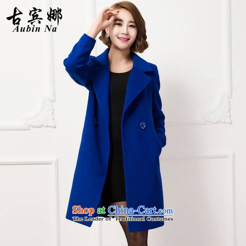 Gubin The 2015 autumn and winter new Korean version of long suit for gross? female 1068 blue jacket M