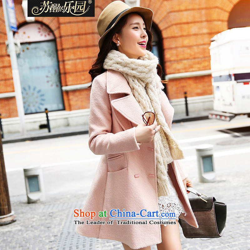 2015 winter paradise awakening the new Korean women's stylish Sau San? coats that long hair? beige jacket燬