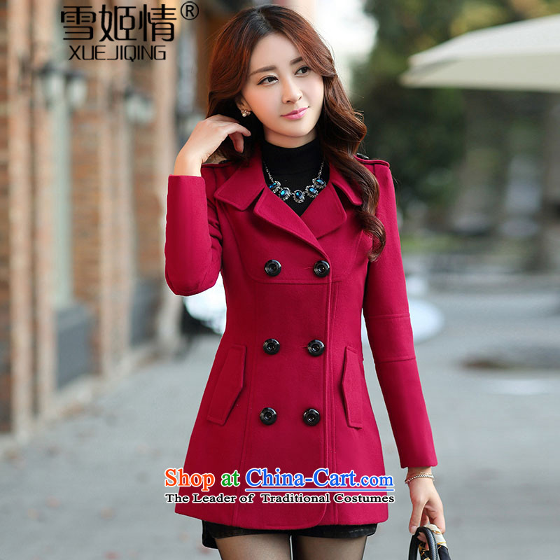 Michelle Gellar of 2015 autumn and winter coats gross new? stylish double-reverse collar in long Foutune of video a thin coat larger women use jackets hip trendy fashion wine red M