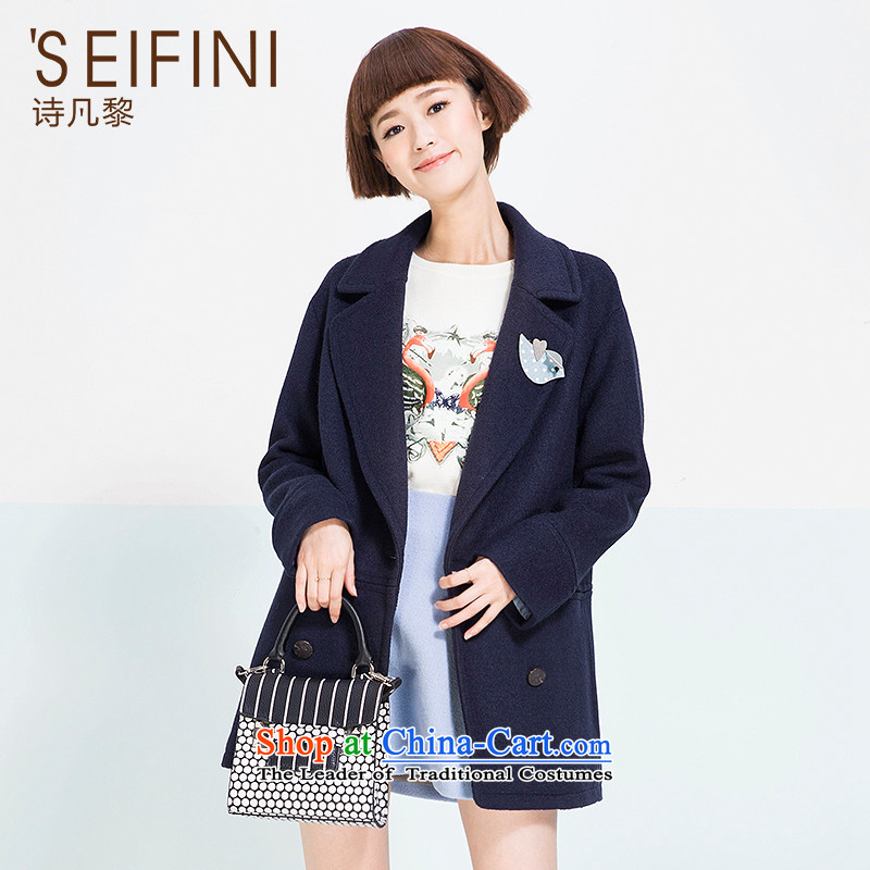 Poetry where 2015 autumn and winter Lai new Korean version? coats that long hair? jacket coat female 6590847401 dark blueS