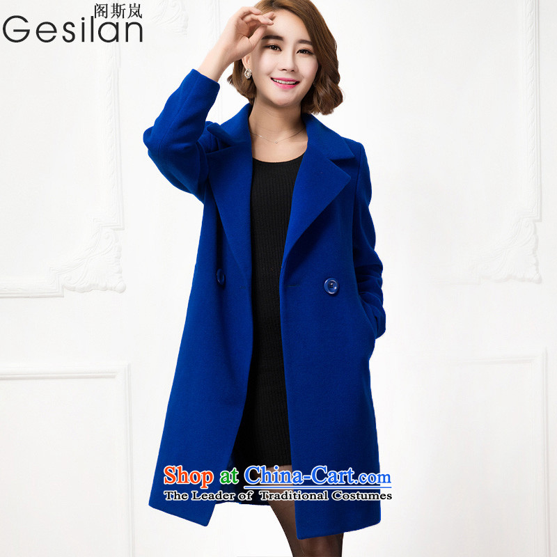 The Cabinet,2015 Korean included large autumn and winter coats girl in women's long thin hair a graphics jacket femaleG1637BLUEXXXXL