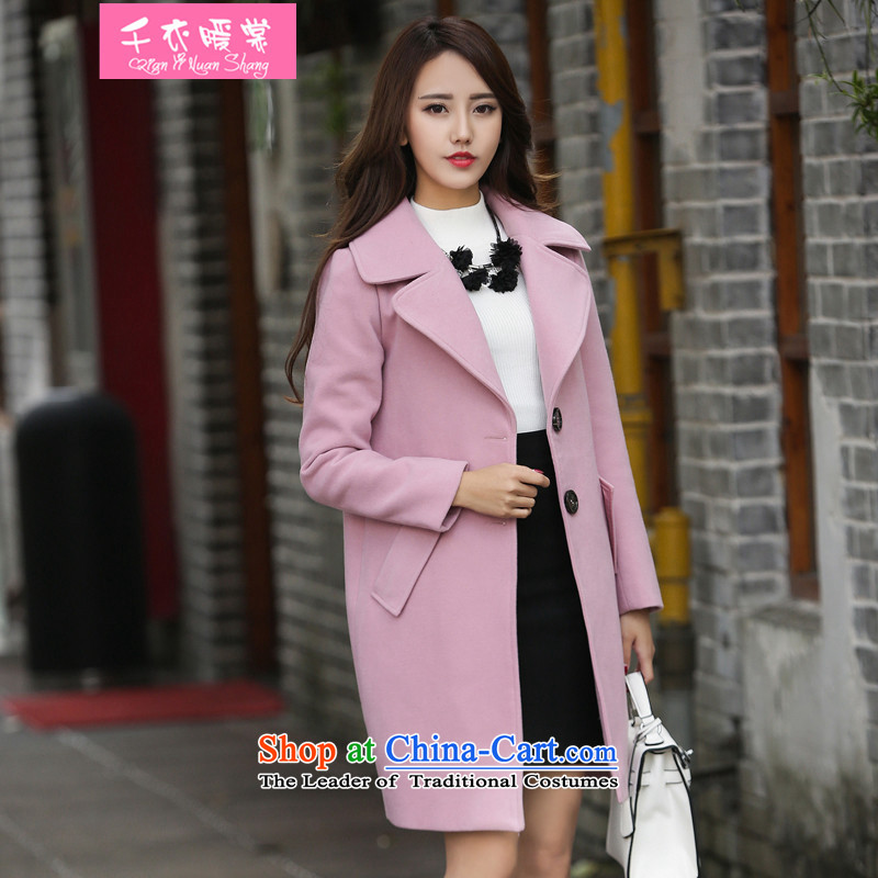 Chin Yi warm winter 2015 Advisory Committee new simple and stylish high quality long coats women won? version of large roll collar solid color wind jacket meat Powder L
