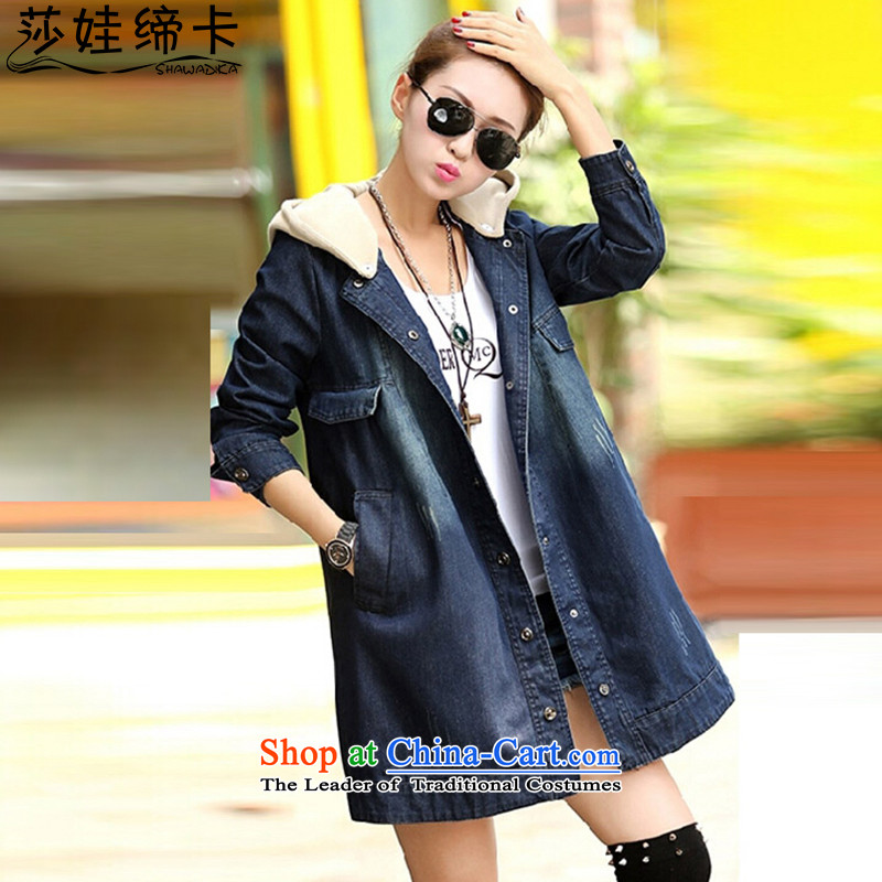 Elisabeth wa concluded card leisure cowboy windbreaker female thick clothes Tien LADIES CARDIGAN XL thick sister autumn new women's thin graphics, large jacket thick MM autumn and winter coats blue燲XXXL suitable for 170 to 185 catties of Fat Fat