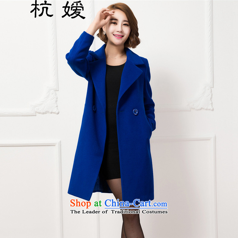 The progress of autumn and winter and Hangzhou New Korean cashmere overcoat, long suit a female blueXXXL Jacket