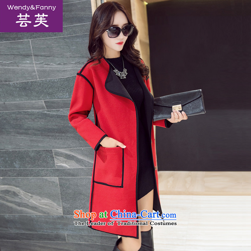 It would be a gross girls coat? long thin coat of Sau San Korean Red Jacket A聽L