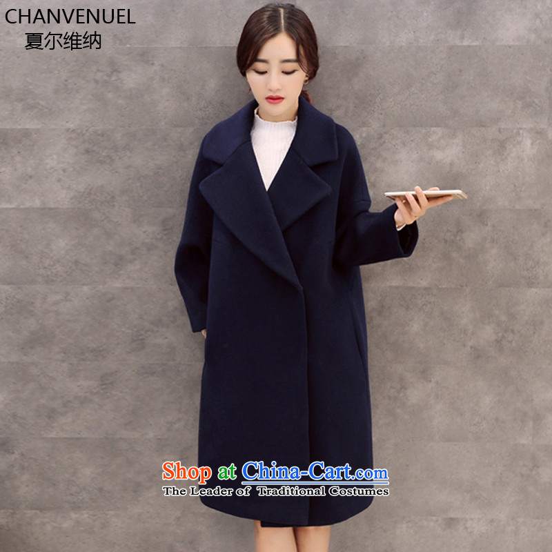 _d_ Gross Sharma, Ms. coat? 2015 autumn and winter new women's large Korean version of long thick hair type cocoon female cashmere overcoat? a wool coat navy?M