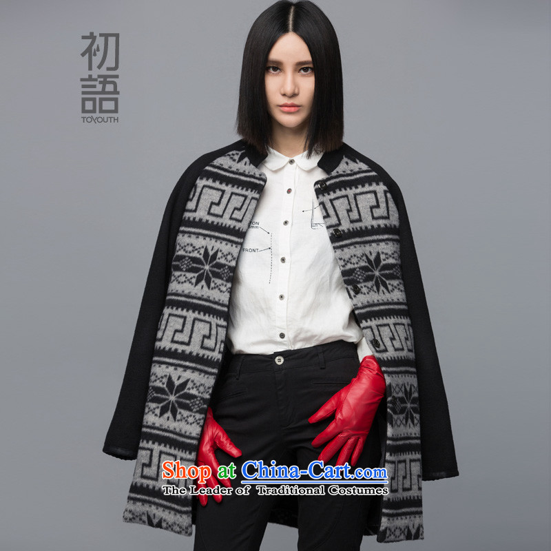 The beginning of the autumn and winter 2015 Arabic new women's H type gross girls jacket? long thick stamp relaxd a wool coat female 8541224807 gray?S