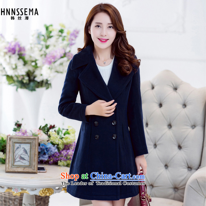 2015 Autumn and winter HNNSSEMA new Korean Sau San wool coat large roll collar? stylish medium to long term, the cotton waffle warm a navy blue jacket燬