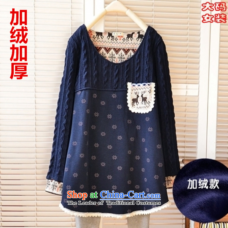 2015 Autumn and Winter load new Korean Version to increase women's code thick MM loose, Hin thin, thick plus lint-free T-shirt thick thick sister 200 catties, forming the dark blue shirt燲XXXL