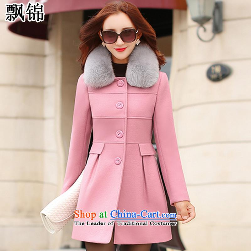 Piao Kam autumn and winter 2015 new coats female Sau San gross?? female coats Sleek and versatile? 8078 gross jacket leather pink燣