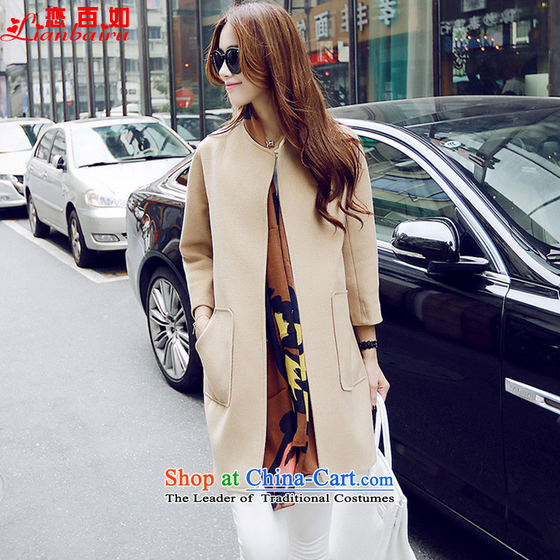 If you love the winter_ 2015 autumn and winter clothes for winter coats on new_? female Korean gross? jacket recreation fashion girl in long a 6303 - M