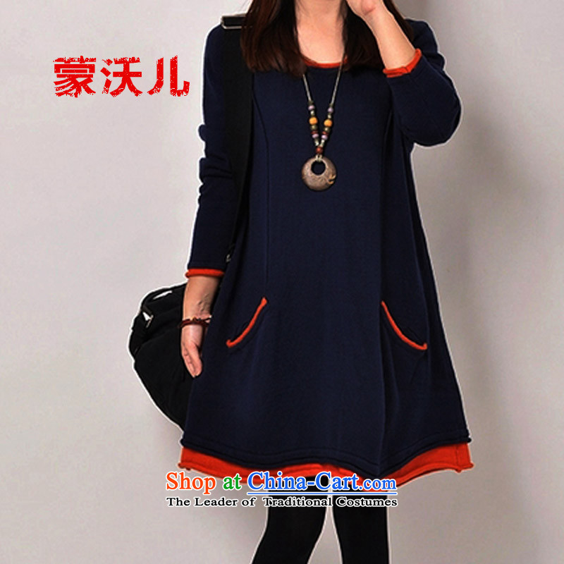 The spring of 2015, child care and Kosovo, to new xl women forming the autumn and winter clothes thick sister loose video thin dark blue suits for larger XXXL
