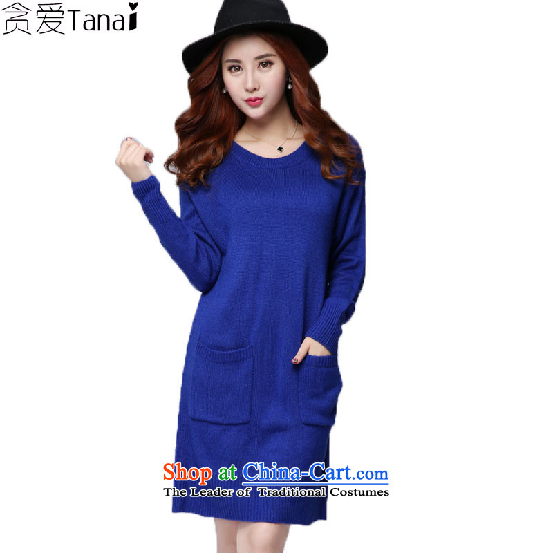 Love to corrupt xl sweater Dress Casual relaxd 200 catties larger women fall thick sister long-sleeved blue skirt4XL