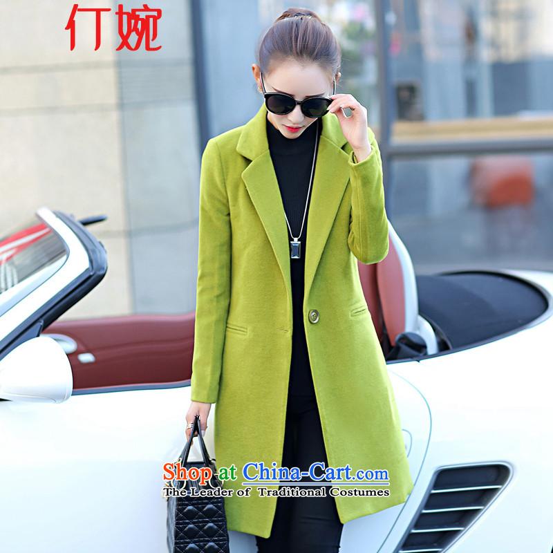 Ding Yuen 2015 Fall/Winter Collections new Korean Sau San over the medium to longer term gross jacket coat women?? 7206 greenL