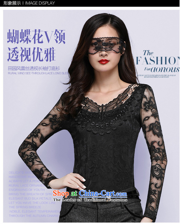 The new maximum code 1378#2015 female Lace up Korean version of V-neck in Sau San gauze long-sleeved shirt engraving forming the black L picture, prices, brand platters! The elections are supplied in the national character of distribution, so action, buy now enjoy more preferential! As soon as possible.