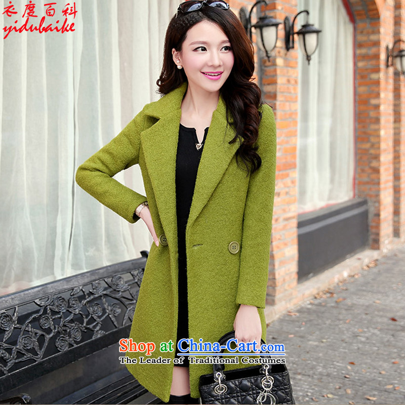 100 Yi section gross? coats female autumn and winter 2015 Autumn Women's jacket Korean video thin hair so Sau San coats female 1085 Green S