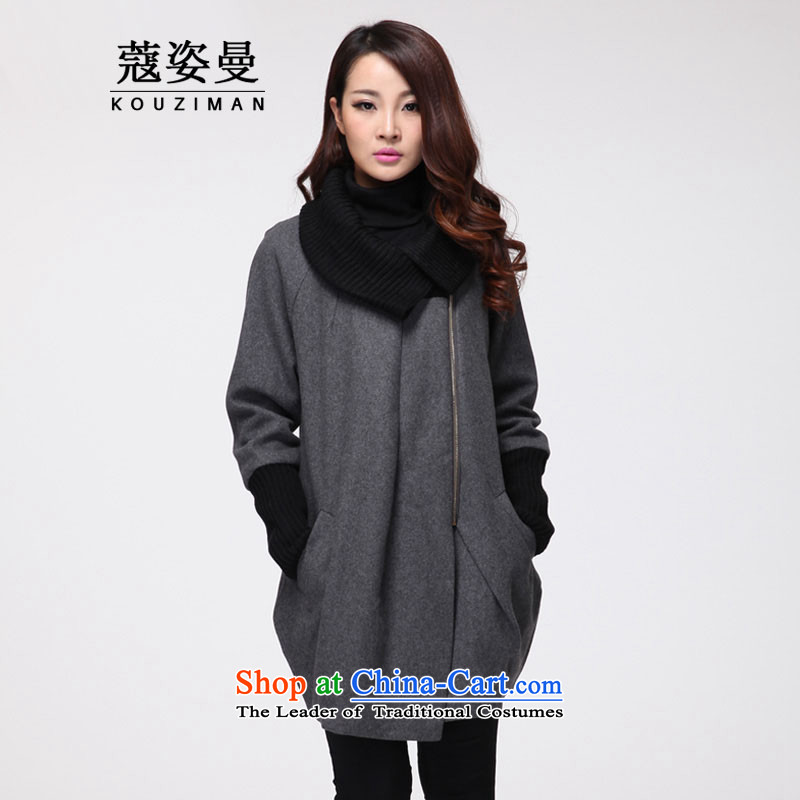 Khao Lak Gigi Lai Cayman 2015 Fall/Winter Collections new coats female Korea gross? Edition thick code 200 catties of king plus fertilizer thick mm thin in the video sister long coats gray. The burden of wearing) 4XL(160-175