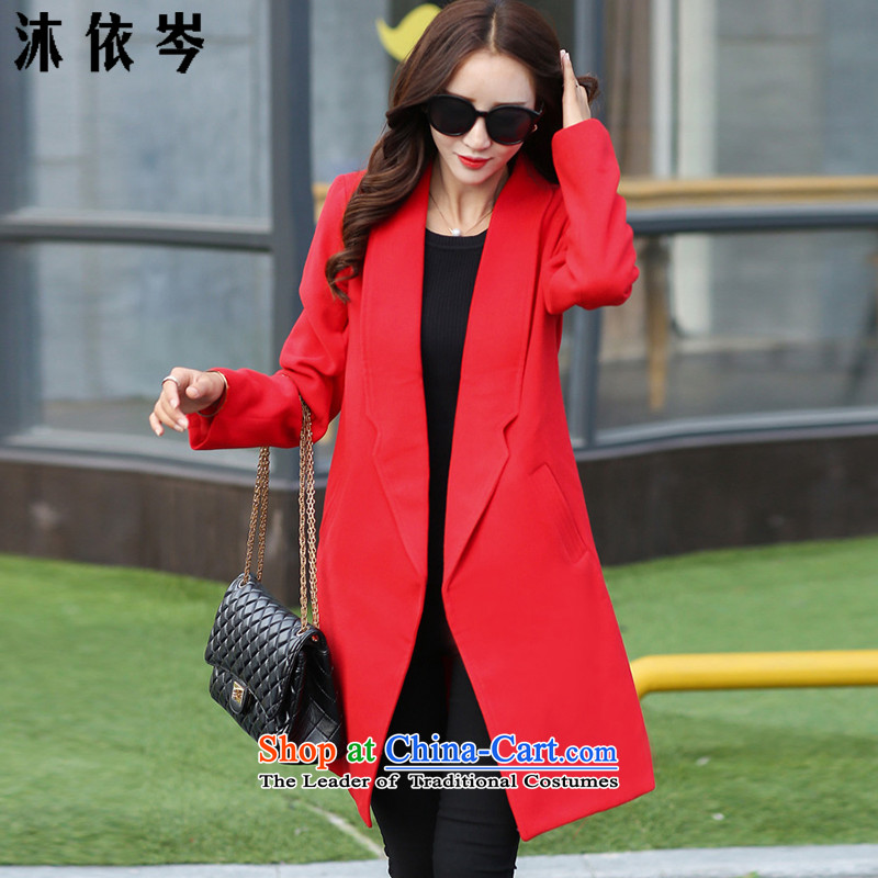 According to the 2015 winter bathing in the CEN new Korean female decorated gross? graphics are overcoats in thin long large a wool coat 323_ red燲XL