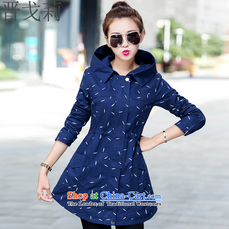 Jin Golan Julie Code women fall to load the new increase in the thick MM windbreaker long thick girls' Graphics thin coat J8495 BLUE      XXL recommendations 129-140 catty