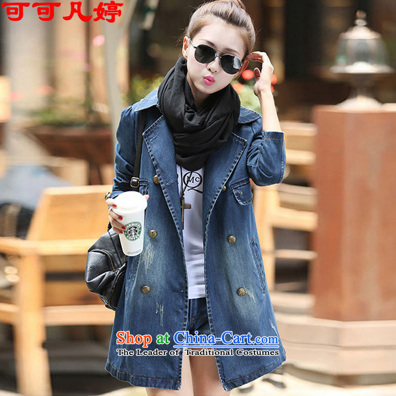 Cocoa where Ting 2015 autumn and winter new Korean version of large numbers of ladies in mm thick long jacket coat women cowboy 6358 deep blue (regular) recommendations 145-160 XXL( catties)