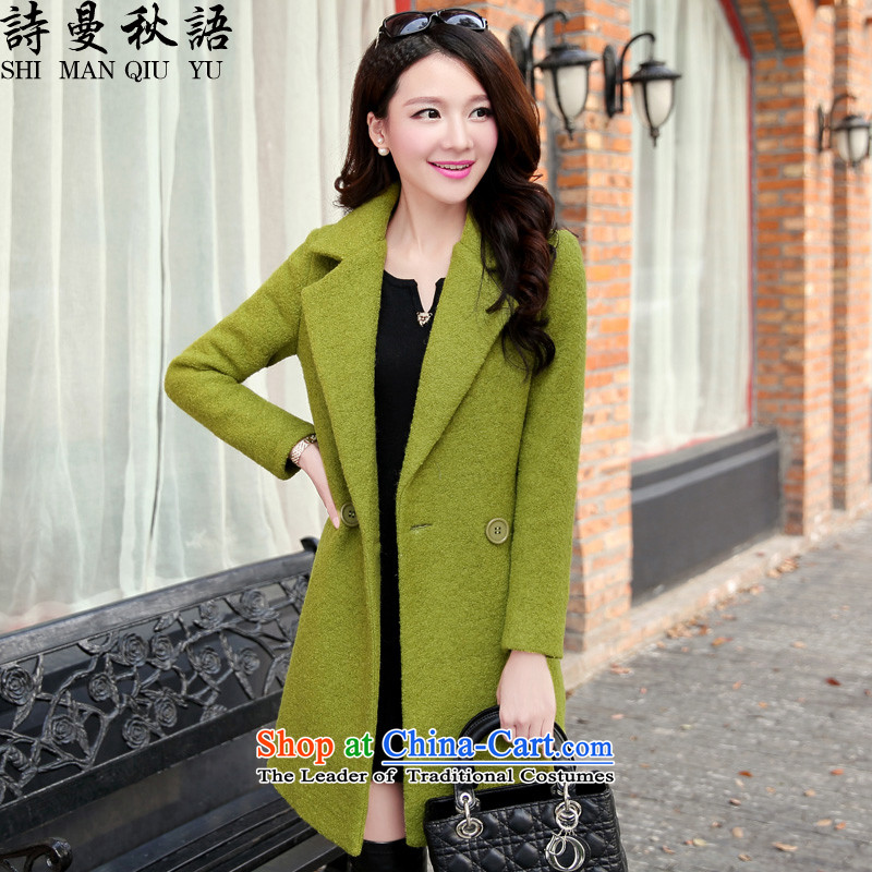 The fall in Sze-coats, wool? Long Korean version 2015 Sau San autumn and winter New Sau San thick a jacket Female 1m Green93-103152 catty through recommendations