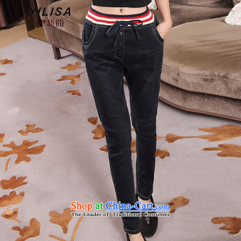 Ms 2015 sub-new to xl female jeans thick elastic waist and trendy MM wild loose video thin jeans female H6132 picture color� recommendations 140-160 characters catty