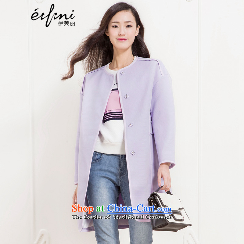 Of the 2015 winter clothing Korea Lai version in pure color Long Hoodie Straight Jacket coat female 6560846348 light violet燬