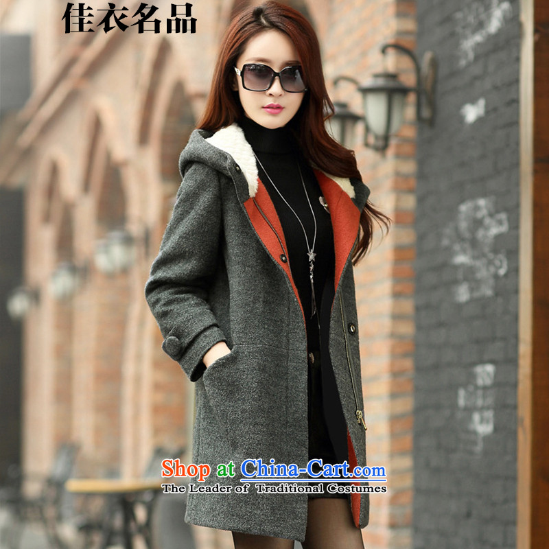 Better, Yi�15 autumn and winter clothes in Sau San long cap燜8738 gross? Jacket燝ray燣