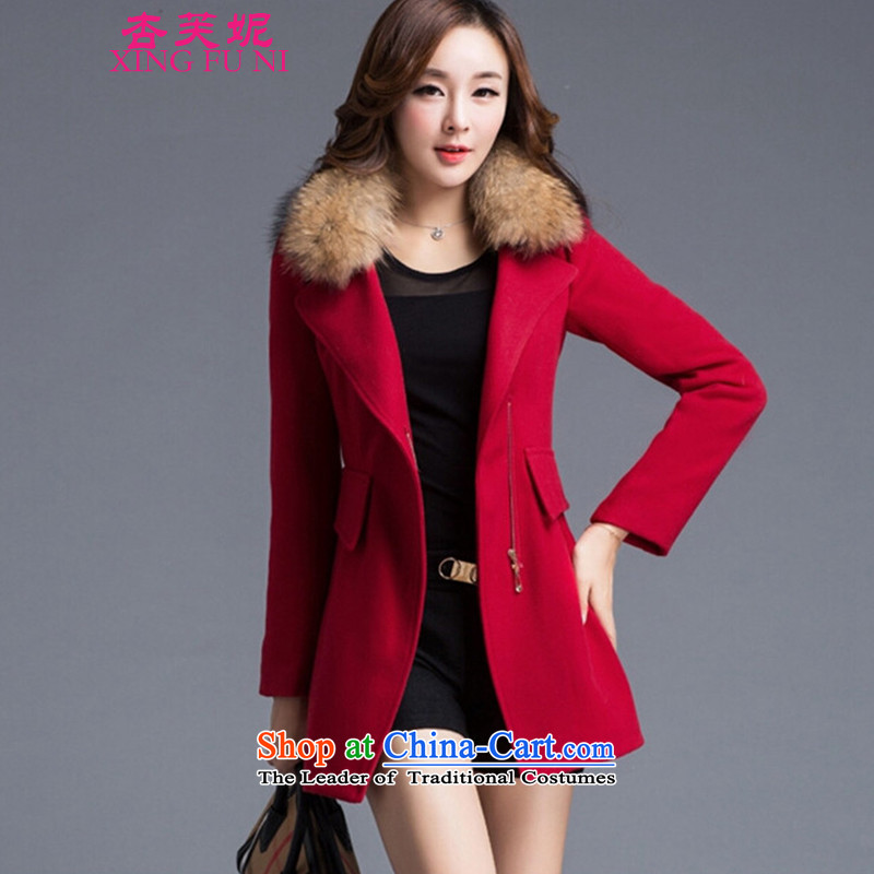 Useful information about Daphne Gross Wind Jacket Women 2015 Fall_Winter Collections in the large long loose coat video thin is Ms. sub-coats of red燣