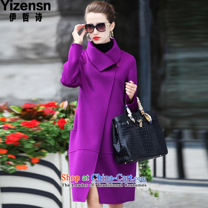 El-chul _yizensn poem_ won version 2015 autumn and winter coats New Sau San? long jacket coat gross y70015 female violet? L