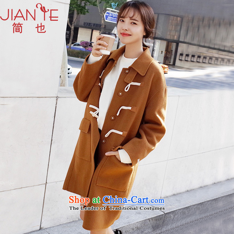 Jane can also爊ew 2015 autumn and winter horns detained the cotton-thick hair? female Korean version of coats long jacket, brown W84燤