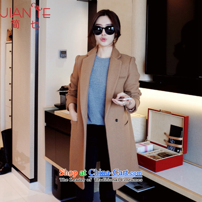 Jane can also new 2015 autumn and winter coats of Sau San wool? female Korean version of long jacket and dark K21 50-6O S Color