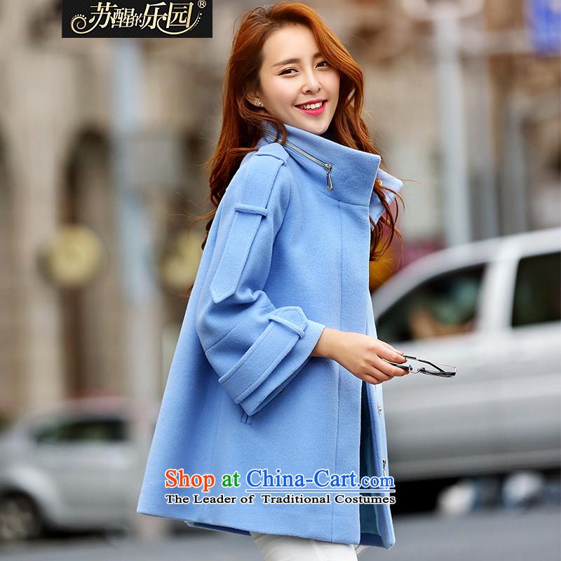 Park woke up to2015 Winter New Version won seven Sau San_winter stylish blue jacketS gross?