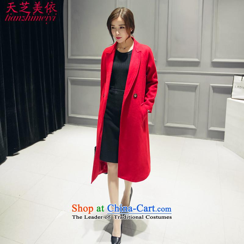 In accordance with the 2015 days Ji-mi winter new products Korean sweet scent of small wind stylish Sau San a wool coat female hair? LongA586 jacketREDM