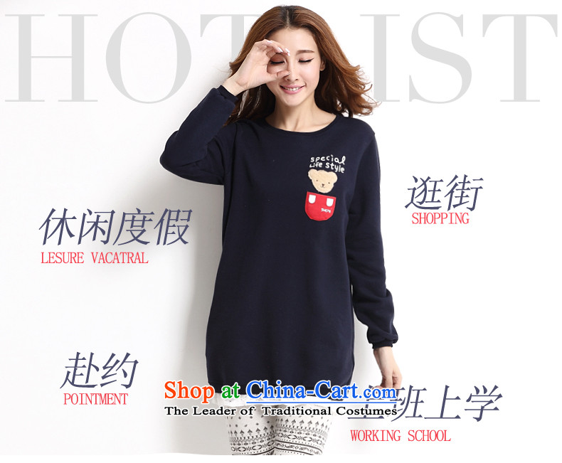 The redraw yi ge 2015 autumn and winter new larger female thick mm thick warm sweater girl loose won round-neck collar version thin coat navy XXXXL picture, prices, brand platters! The elections are supplied in the national character of distribution, so action, buy now enjoy more preferential! As soon as possible.