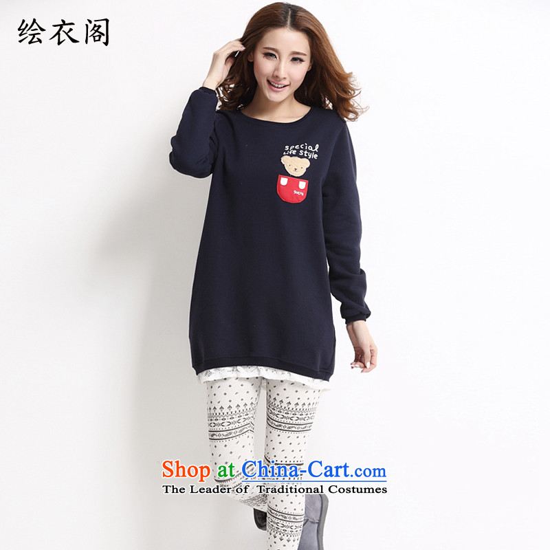 The redraw yi ge 2015 autumn and winter new larger female thick mm thick warm sweater girl loose won round-neck collar version thin coat navy燲XXXL