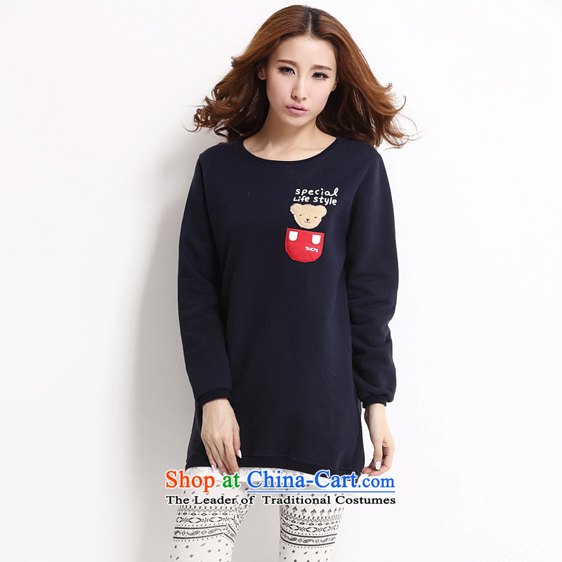 The redraw yi ge 2015 autumn and winter new larger female thick mm thick warm sweater girl loose won round-neck collar version thin coat navy XXXXL, redraw Yi Ge (HUIYIGE) , , , shopping on the Internet