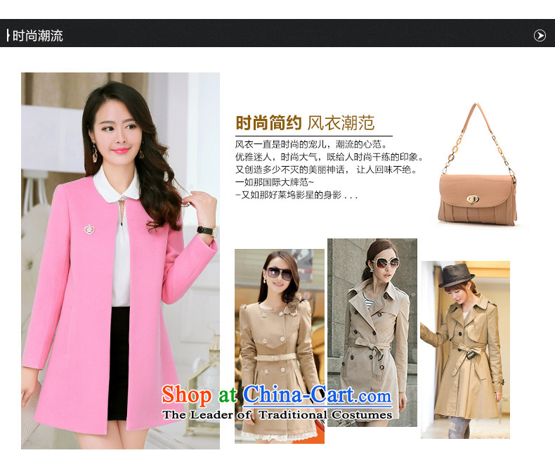 Xuan ina autumn 2015 installed new women's gross?
