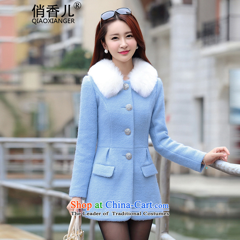 For child care? coats of incense gross female COAT 2015 autumn and winter new lady a windbreaker. Long Korean round-neck collar nagymaros collar video thin single row clip hair? jacket light blue M