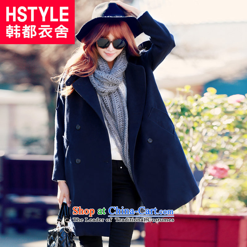 Korea has the Korean version of the Dag Hammarskjöld yi 2015 winter clothing new products female youth stylish and trendy Solid Color Foutune of gross MM4807 jacket? Blue restaurantS