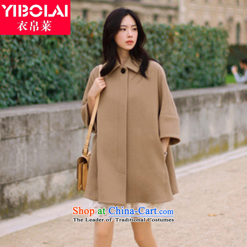 Yi Shu'燗utumn 2015 new for women and colors? female A typeface jacket large relaxd a grain of detained? And color coats temperament燣