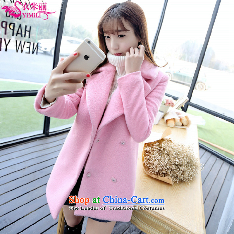 Yi Millies 2015 Autumn boxed version of the new Korean long_? sub cocoon-pink pink coat 9859 gross?燣