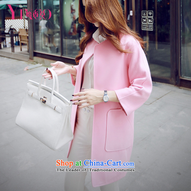Selina Chow herbs 2015 Fall_Winter Collections new gross jacket coat of female Korean? version of large numbers of women in the long wool coat Europe so Sau San loose coat the cotton-Thick Pink燤