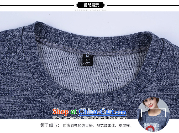 Rui Mei to fall 2015 new) XL female thick mm video thin round-neck collar loose long-sleeved T-shirt, forming the leisure knitted shirts shirt color picture 4XL Photo N1023, prices, brand platters! The elections are supplied in the national character of distribution, so action, buy now enjoy more preferential! As soon as possible.